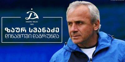 Zaur Svanadzenin yeni klubu