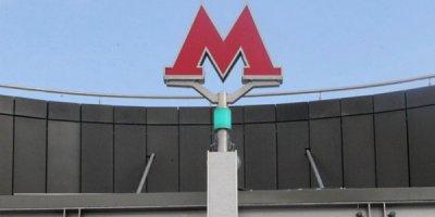 Məşhur klubun adı metro stansiyasına verildi - FOTO