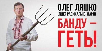DÇ Ukraynada yayımlanmasın!
