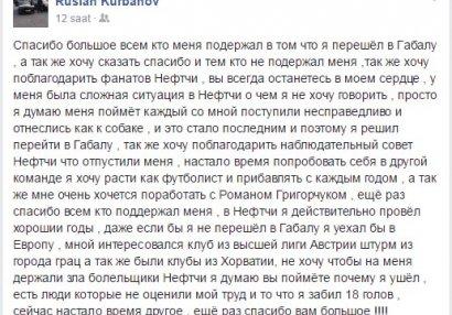 """""""Neftçi""""də mənə it kimi münasibət bəsləyirdilər"""" - Ruslan Qurbanov"""