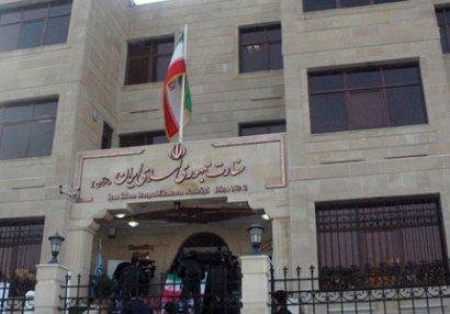 İran səfirliyi bəyanat yaydı: