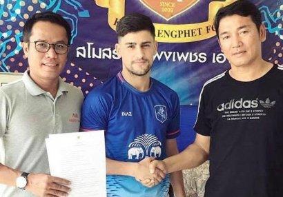 Azərbaycanlı futbolçu Tailand klubunda