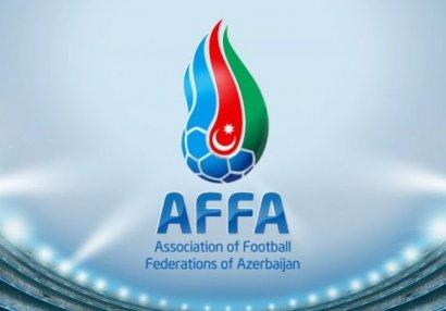 АФФА отстранила клуб из чемпионата страны
