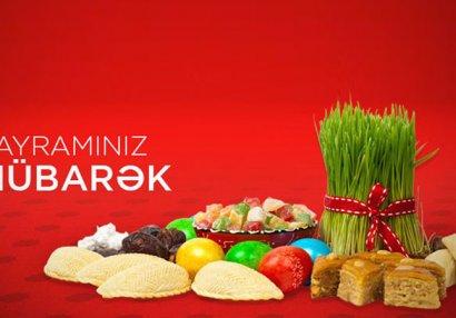 С праздником Новруз!