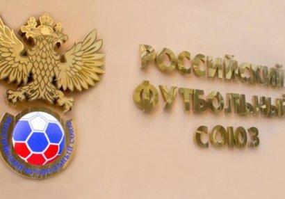 Российский футбольный союз ограбили