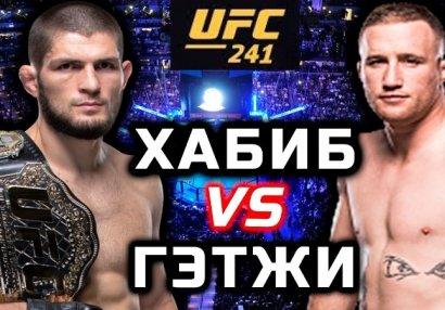 Глава UFC рассказал о поединке Нурмагомедова и Гэтжи