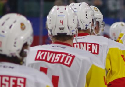 Финский клуб отказался лететь в Беларусь на игру с минским «Динамо»