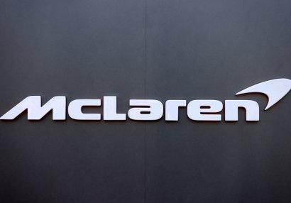 Сделка между Саудовским фондом и «McLaren Group»