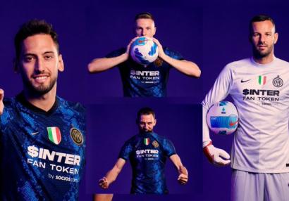 «Интер» меняет титульного спонсора