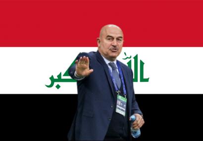 Предложение Черчесову из Ирака