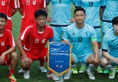 Tarixdə bu gün: Şimali və Cənubi Koreya arasında ilk matç