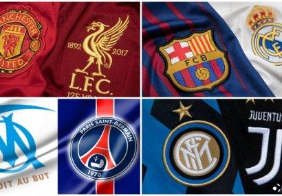 Футбольный праздник послезавтра