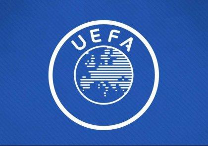 UEFA Avropa çempionatlarını ləğv etdi